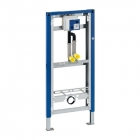 Image for Geberit Duofix Urinal Frame System with Pipe Interruptor 1.3m for Mains Fed Water Supply 111.622.00.1