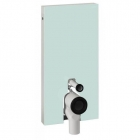 Image for Geberit Monolith Module for Floor Standing 1010mm WC - Mint Glass - 131.002.SL.5