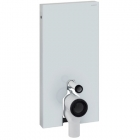 Image for Geberit Monolith Module for Floor Standing 1010mm WC - White Glass - 131.002.SI.5