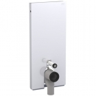 Image for Geberit Monolith Module for Floor Standing 1140mm WC - White Glass - 131.033.SI.5