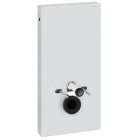 Image for Geberit Monolith Module for Wall Hung 1010mm WC - White Glass - 131.021.SI.5