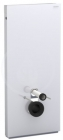 Image for Geberit Monolith Module for Wall Hung 1140mm WC - Sand Glass - 131.031.TG.5