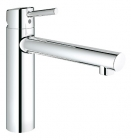 Grohe Concetto Chrome Kitchen Sink Mixer 31128001