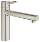 Grohe Concetto SuperSteel Kitchen Sink Mixer 31128DC1