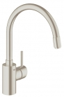 Grohe Concetto SuperSteel Kitchen Sink Mixer 32663DC1