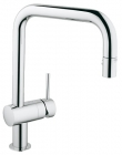 Grohe Minta Chrome Kitchen Sink Mixer 32322