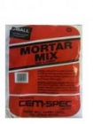 Sand & Cement Mix - 5kg
