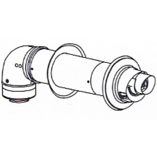 Viessmann Telescopic Flue Kit 60/100mm 7411961