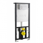 Image for Vitra WC Frame With Concealed Cistern Front Operated Dual Flush - 742-5805-01